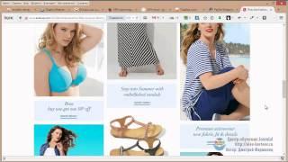 Что продавать в интернет магазине? Выбор ниши