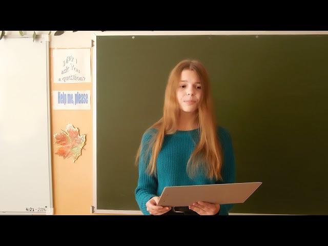 Изображение предпросмотра прочтения – ЕкатеринаРыбанова читает произведение «Спешите делать добрые дела» Г.Поженян