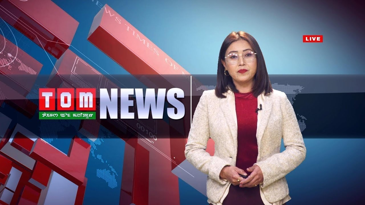 LIVE | TOM TV 6:30PM ENGLISH NEWS 9TH JAN 2021