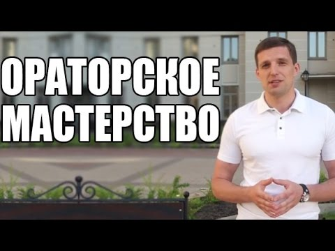 Отзыв о тренинге Радислава Гандапаса Ораторское искусство