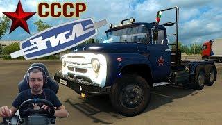 ЗИЛ-133/Две Камери/ Euro Truck Simulator 2 /MOD/