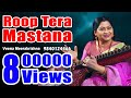 Roop Tera Mastana - film Instrumental by Veena Meerakrishna