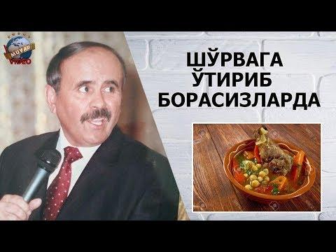 Hojiboy Tojiboyev - Sho`rvaga o`tirib borasizlarda