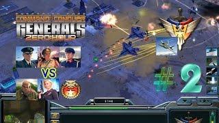 C&C Generals Zero Hour Skirmish #2 (USA : Air Force) - ทัพฟ้าที่น่ากลัว