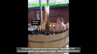 Офуро, фурако, японская баня в Киеве.(, 2016-10-14T11:59:35.000Z)