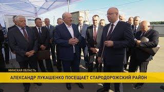 Лукашенко в Старых Дорогах: большой разговор с чиновниками состоялся прямо у вертолетной площадки