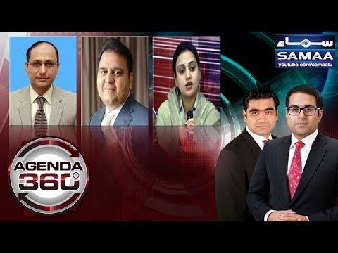Agenda 360 - SAMAA TV - 22 Dec 2017