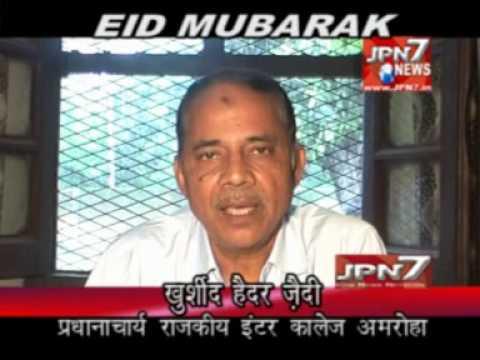 Khursheed Haider Zaidi Principal Gov. Inter College JPN7 News