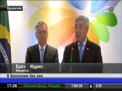 Посольство Казахстана открылось в Бразилии