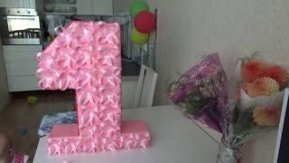 Классный подарок на первый день рождения ребенка