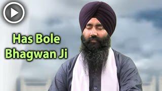 Gurbani | Has Bole Bhagwan Ji | Bhai Gurdev Singh | Hazoori Ragi | Shabad Gurbani | Kirtan | Video