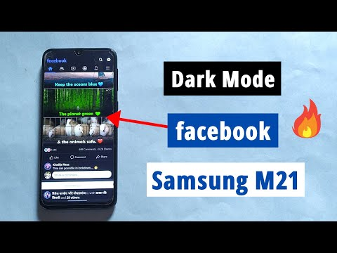 Dark Mode in Facebook || How to enable Dark Mode in Any App Samsung M21