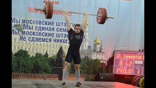 Ошибки. Толчок штанги. Сlean and jerk. Ошибки Новичков в тяжелой атлетике.