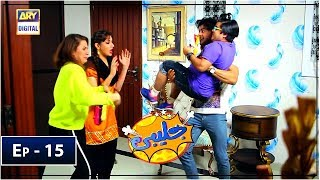 Jalebi Episode 15 - ARY Digital 23 Mar