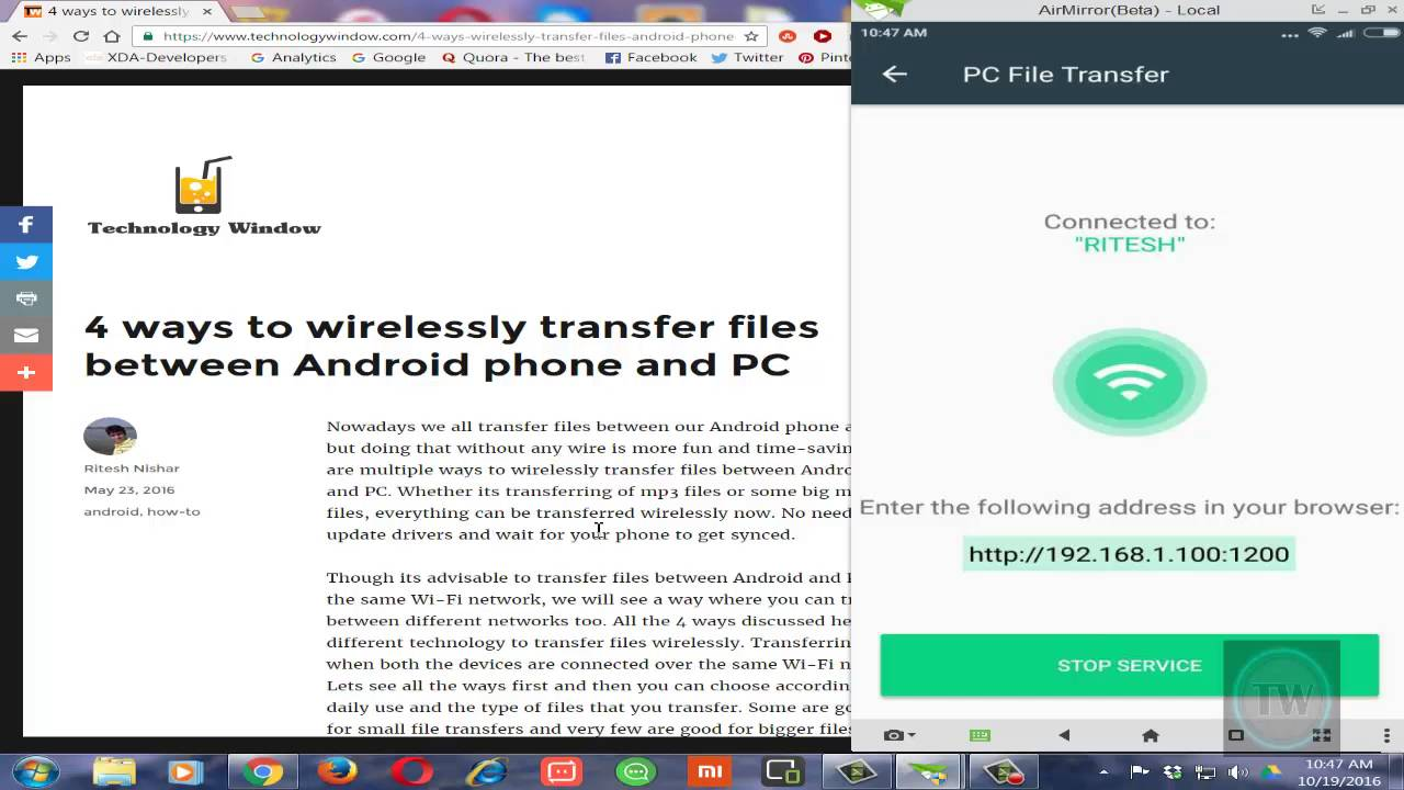 best way to transfer files from pc to pc