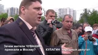 Несостоявшийся митинг. За чем жители Чувашии приехали в Москву? Часть 1.