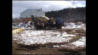 видео Ранняя весна - можно ли начинать заливку бетонного пола?