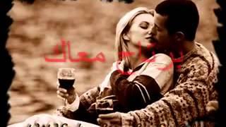 Amr Moustafa  Bartah Ma