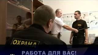 профессиональная подотовка частных охранников и частных детективов