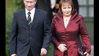 Путин не женится, пока не выдаст замуж бывшую жену!