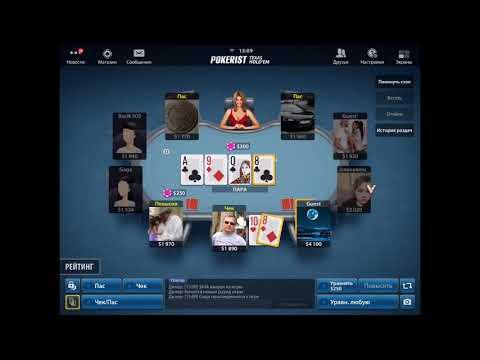 1. Texas Poker ♠️♦️♣️♥️ (MTT) 1.000.000$