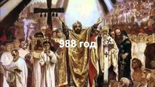 75% убитых славян - КРЕЩЕНИЯ РУСИ