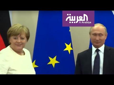 ألمانيا .. خلاف مع أميركا وتقارب مع روسيا  - نشر قبل 14 ساعة