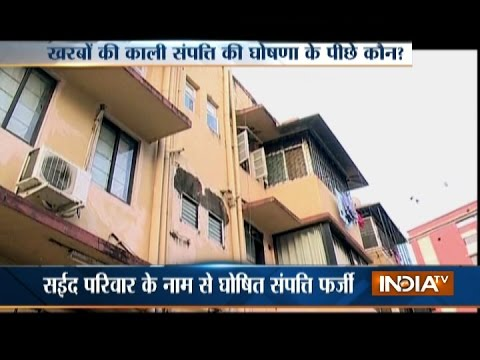 Income Tax Dept Rejects Mumbai Family's Rs 2 Lakh crores Declaration