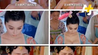 Video Can You Spot The Difference? China Censors Popular Show download MP3, 3GP, MP4, WEBM, AVI, FLV Mei 2018