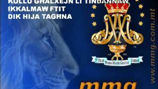 MMG 2001 - SIERITA (WITH LYRICS)