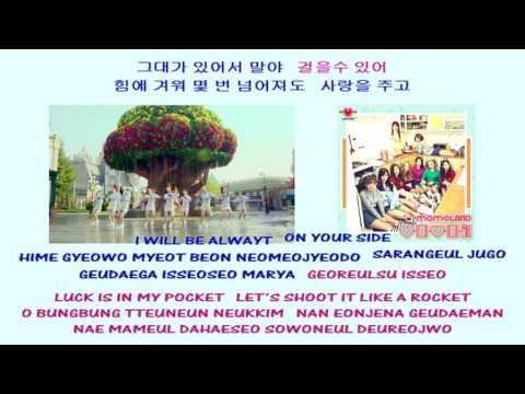 MOMOLAND 모모랜드 Wonderful love 어마어마해 Instrumental official NO karaoke NO lyrics