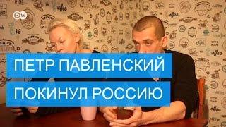 Павленский объяснил дело попыткой  ликвидации из политического контекста