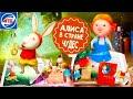Kнигa АТБ Алиса в стране чудес Аліса в країні див Wonderland AR Alice S Adventures InWonderland mp3