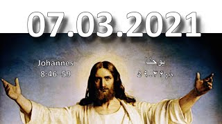 IEC Farsi Church Live Stream 07/03/2021 کلیسای فارسي