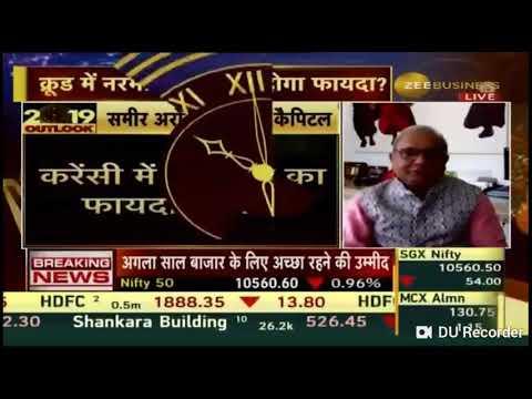 Market expert Samir Arora views on market for year 2019 on 26 Dec 18 at Zee Business