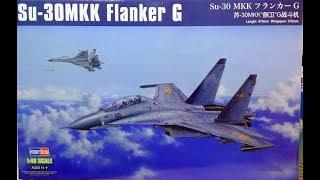 Hobby Boss : Su-30MKK Flanker G : 1/48 Scale Model : In Box Review