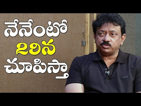 నేనేంటో 29 న చూపిస్తా | RGV Interview about Laxmi's NTR  Movie | Talk Show With Swey | Dot News