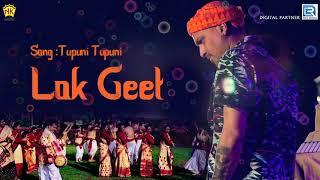 Tuponi Tuponi Zubeen Garg New Lokgeet Assamese Folk Song.mp3