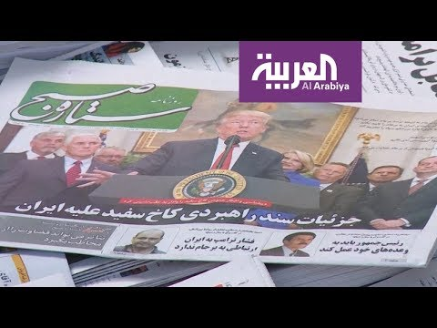 صادرات نفط إيران .. إلى الصفر قريبا  - 12:56-2019 / 4 / 22