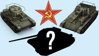 5 ЛУЧШИХ ТАНКОВ СССР ВО ВТОРОЙ МИРОВОЙ ВОЙНЕ