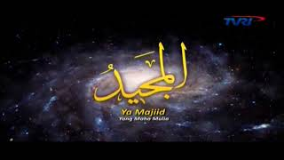 Download Asmaul Husna - Lagu 99 Nama Allah yang Merdu
