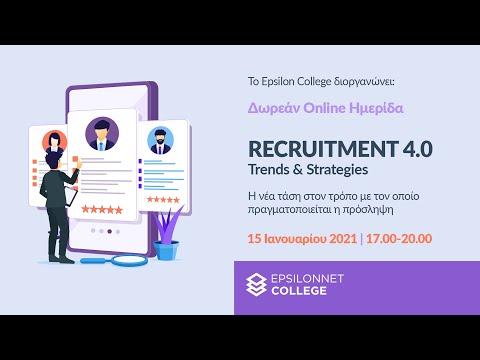 Recruitment 4.0 Epsilon Net College