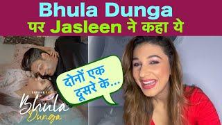 Siddharth Shukla और Shehnaz Gill के Song पर Jasleen Matharu ने कहा ये; Exclusive|FilmiBeat