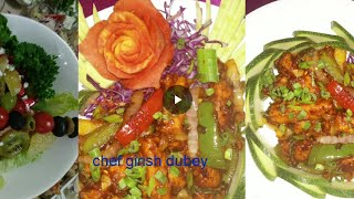 Paneer classic Mongolian recipe पनीर क्लासिक मंगोलियन रेसिपी