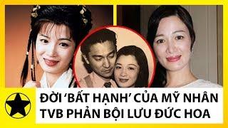 Đời Bất Hạnh Của Mỹ Nhân 'Lộc Đỉnh Ký' TVB Từng Phản Bội Lưu Đức Hoa