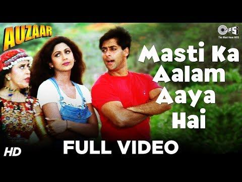 Masti Ka Aalam Aaya Hai Full Video- Auzaar | Salman Khan, Shilpa | Ila Arun, Gurdas Maan, Sabri Bros