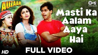 Masti Ka Aalam Aaya Hai - Auzaar | Salman Khan & Shilpa Shetty | Ila Arun, Gurdas Maan & Sabri Bros.