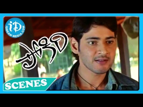 Mahesh Babu Powerful Dialogues - Pokiri...