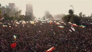 El pueblo unido jamas será vencido