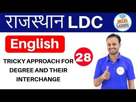 3:00 PM - English for Rajasthan LDC,RAS, Exams by Sanjeev Sir | Degree & Their Interchange | Day #28